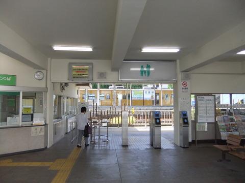 竹原駅改札口