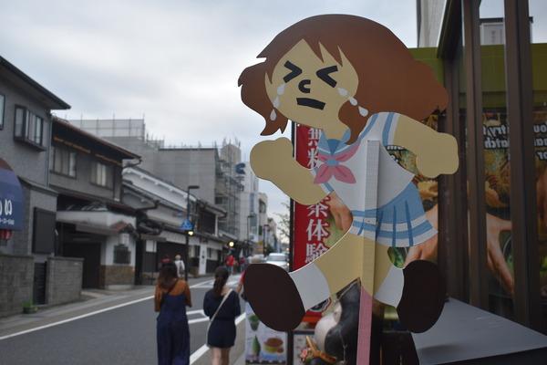 京まふ遠征宇治ユーフォ関連 (25)