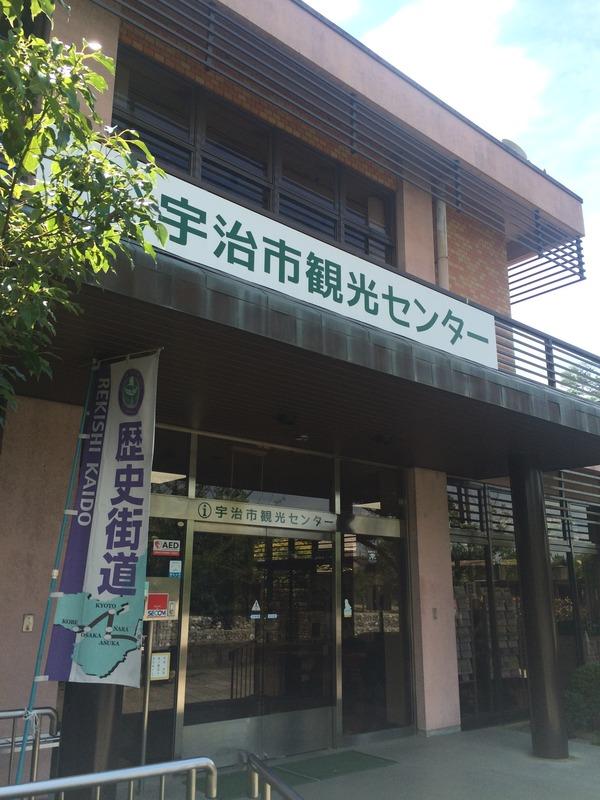 関西弾丸遠征 (26)