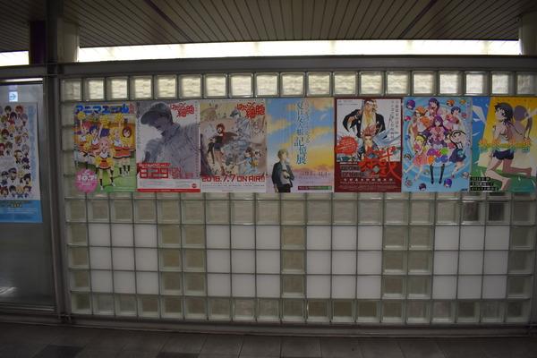 東山駅京まふ関連ポスター (12)