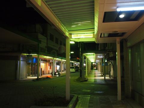 夜の竹原・あいふる316商店街(3)