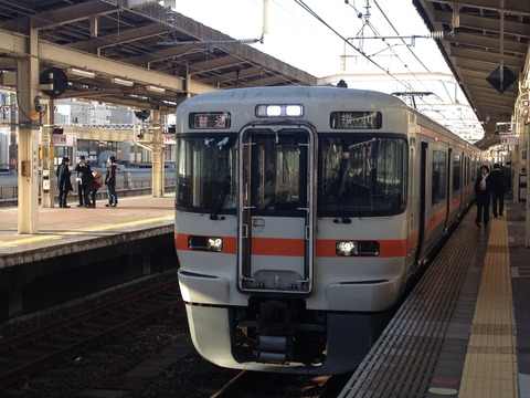 29東海道線掛川行き