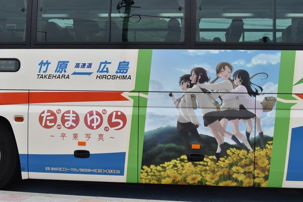 たまゆらバス@竹原港 (10)