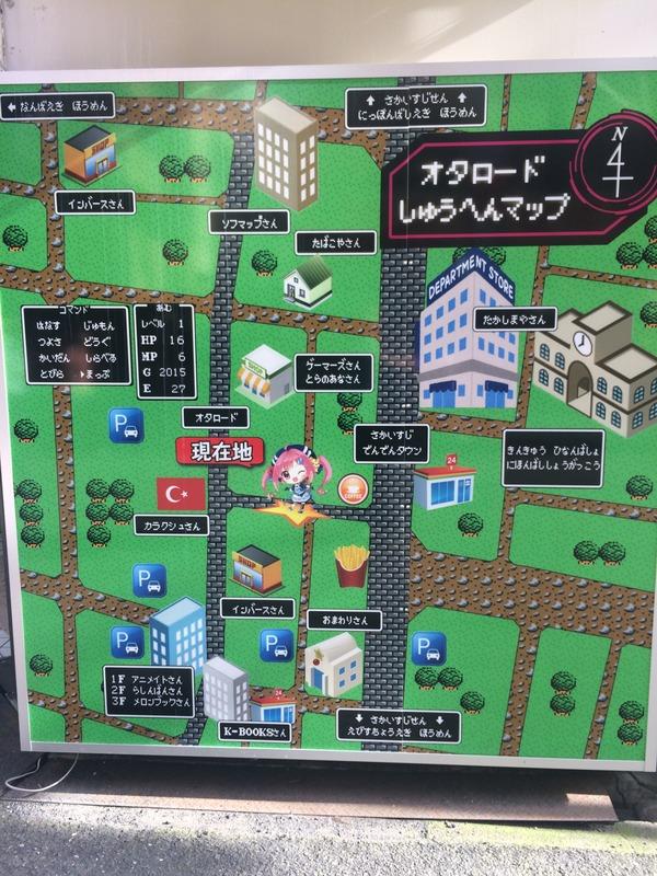 関西弾丸遠征 (69)