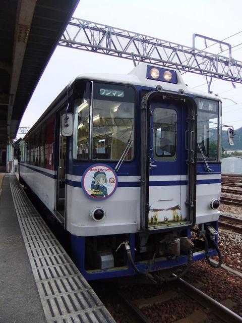 宮本えりおヘッドマーク列車(前)
