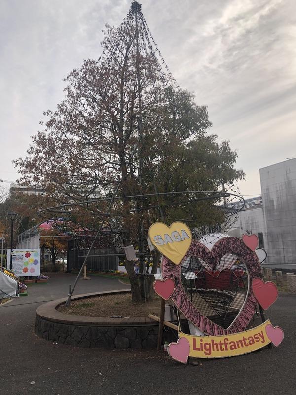 佐嘉神社の紅葉とゾンサガスタンプラリー (21)