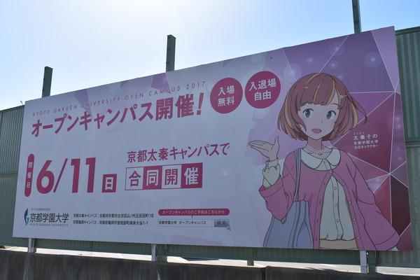地下鉄に乗るっ!イベント (28)