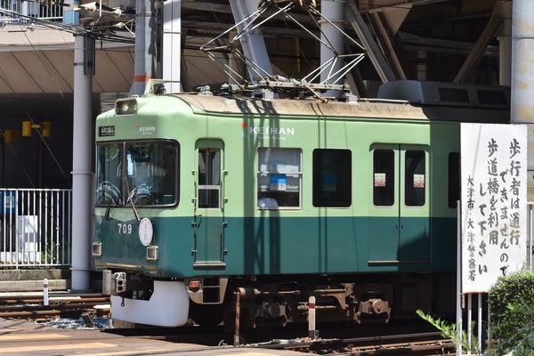 709-710 水の路HM (1)