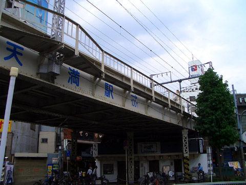 天満駅手前の高架橋