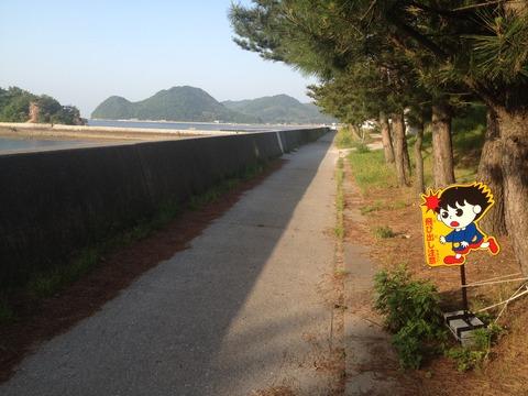 陸奥記念館(周防大島)追加 (7)