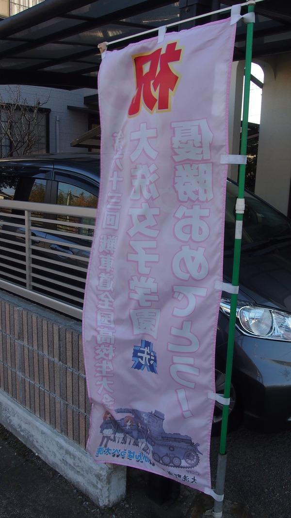 大洗編(2)商店街1 (4)
