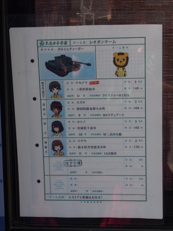 ホシノ(お惣菜のかじま) (4)