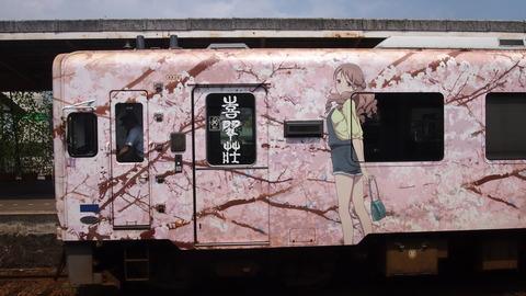 07花咲くいろは列車(穴水駅)