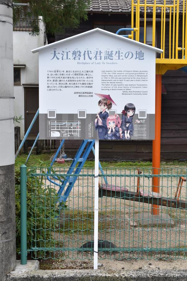倉吉ひなビタ観光案内看板 (10)
