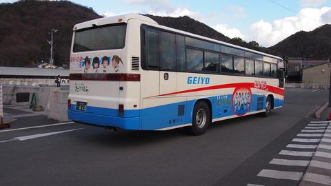 15たまゆらバス