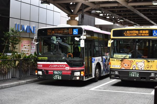 FAガールラッピングバス (5)