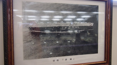 陸奥記念館と周防大島 (37)