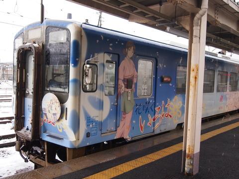 花咲くいろはラッピング列車(七尾駅)1