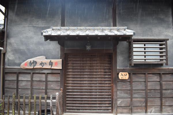 竹原散策20180909 (17)