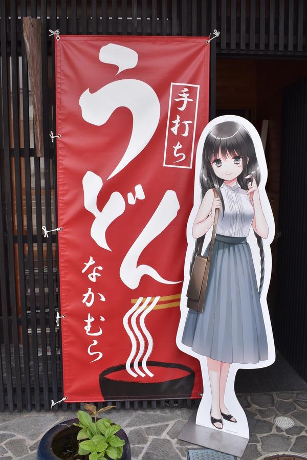 倉吉ひなビタ編1 (6)
