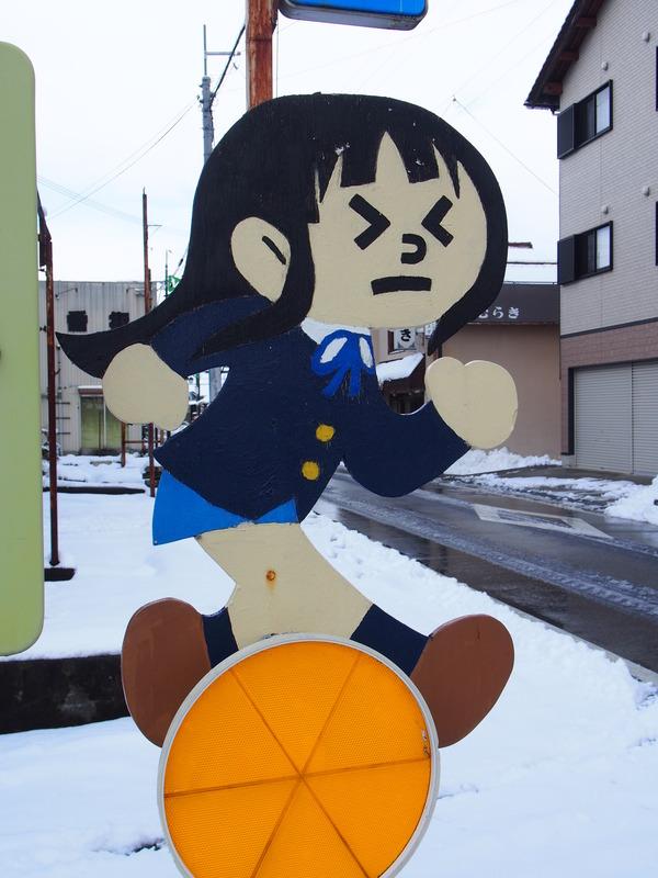豊郷小学校豊郷あかねフェスタ (3)