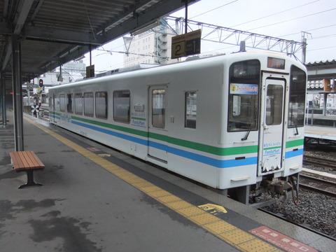 6c048a3f.jpg