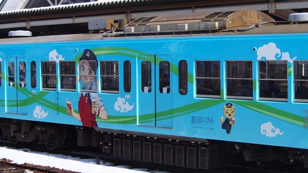 豊郷あかねラッピング電車 (41)