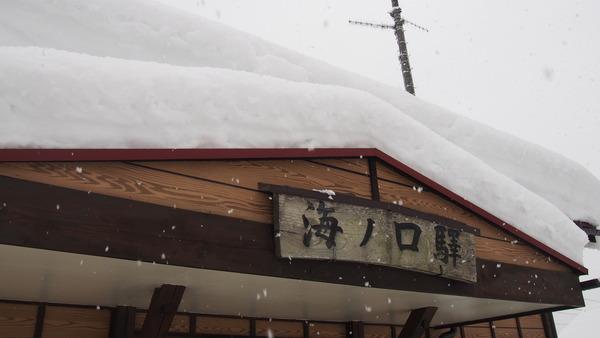 木崎湖海ノ口駅編 (18)
