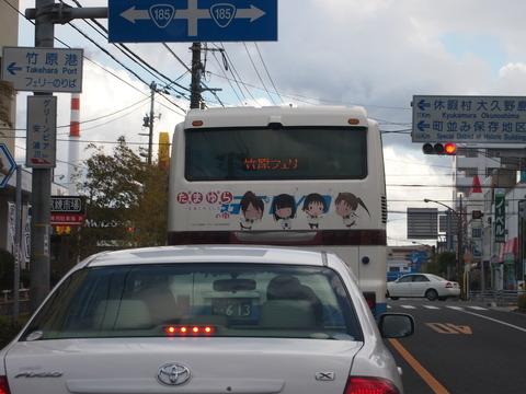 12たまゆらバス