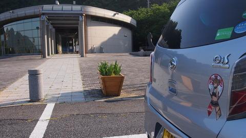 陸奥記念館と周防大島 (70)