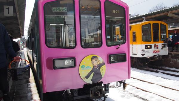 豊郷あかねラッピング電車 (27)