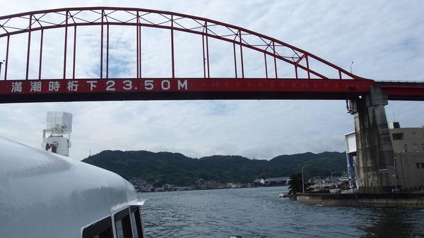 呉湾クルーズ830 (34)