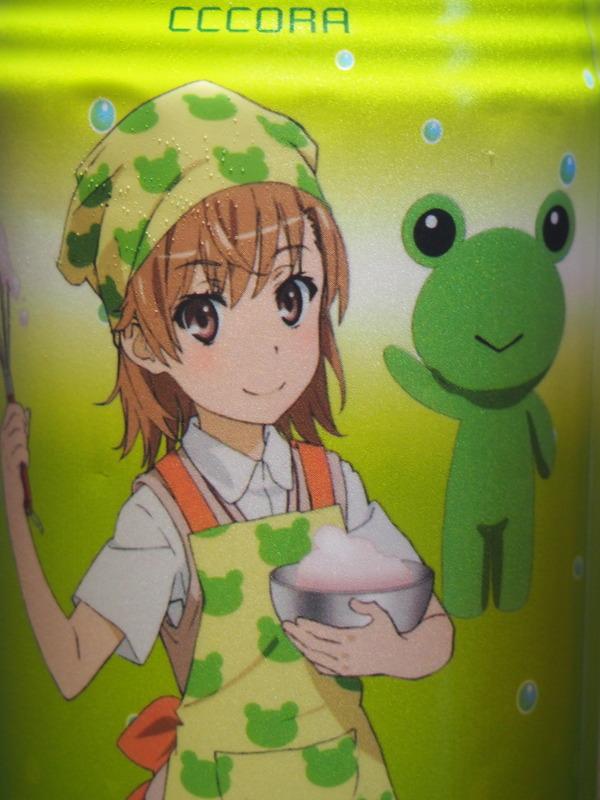 ヤシの実サイダーと一方通行コーヒー (3)