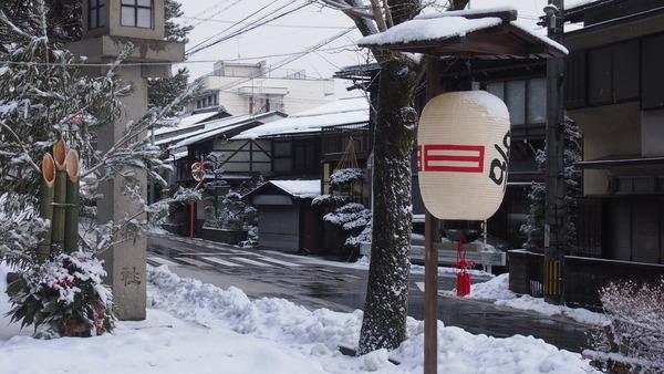 冬の飛騨高山聖地巡礼後編(3)