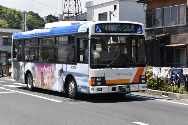 ひるね姫ラッピングバス中型 (9)