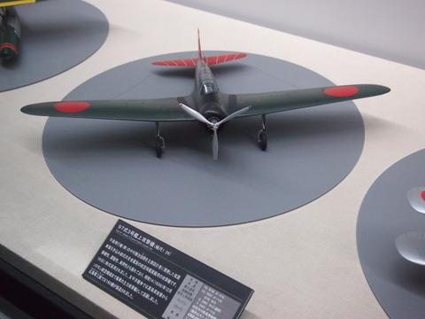 7297式3号艦上攻撃機