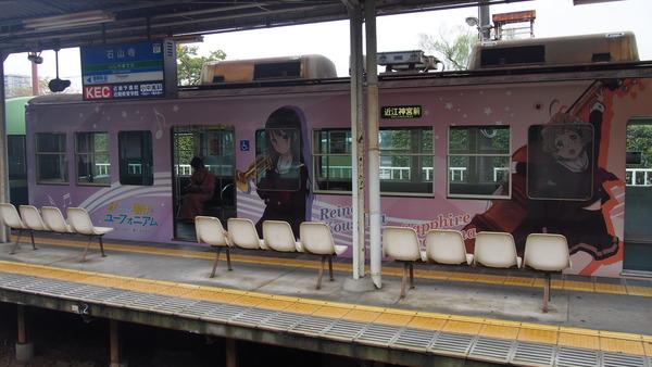 京阪大津線ユーフォニアム列車 (28)
