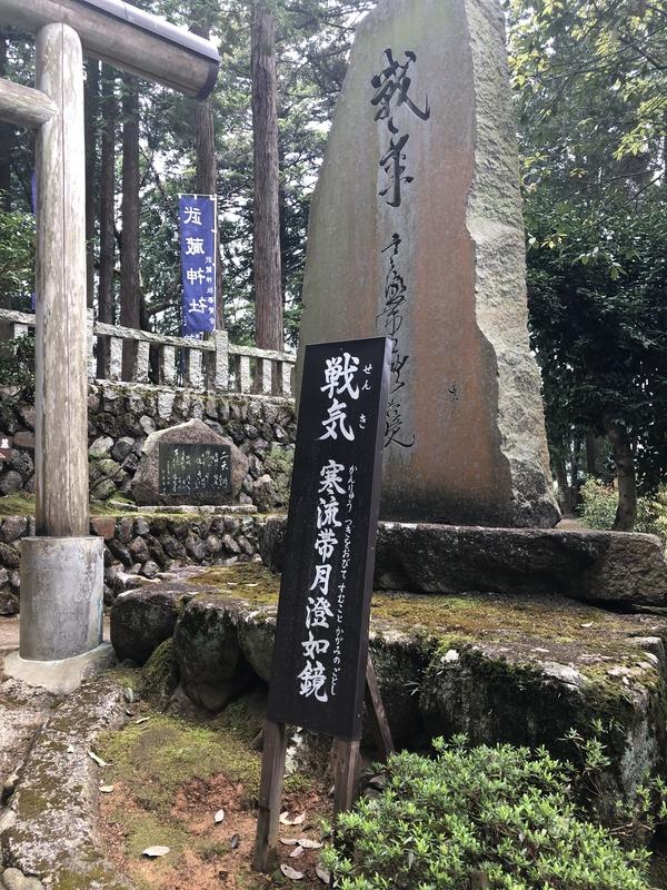 宮本武蔵 (28)