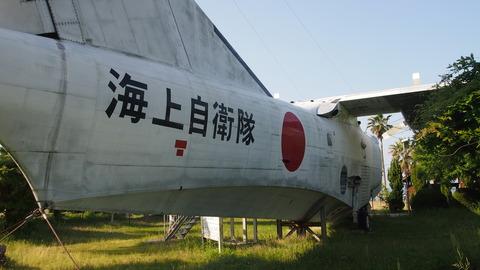 陸奥記念館と周防大島 (50)
