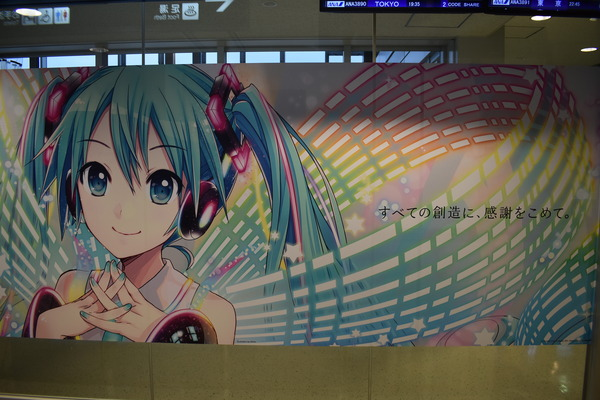 MIKU展in北九州 (47)