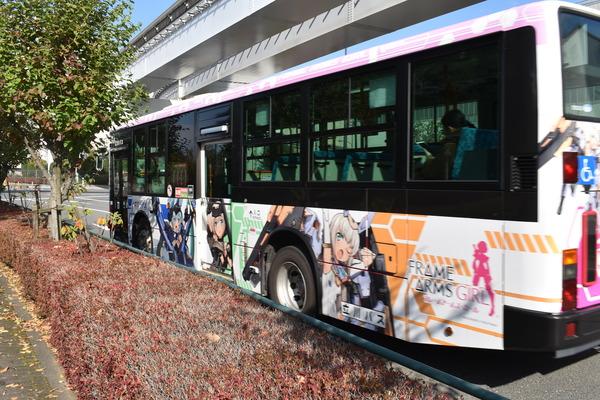 ほぼ日立川遠征FAガールバス (15)