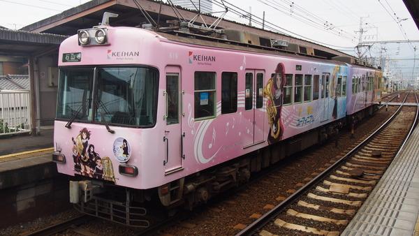京阪大津線ユーフォニアム列車 (46)