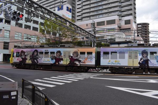 京阪大津線響けユーフォニアム列車後編 (11)