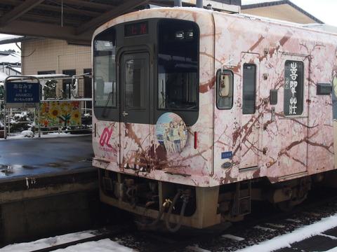 花咲くいろはラッピング列車(穴水駅) 1