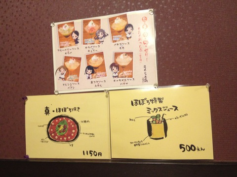 竹原桜2 (29)