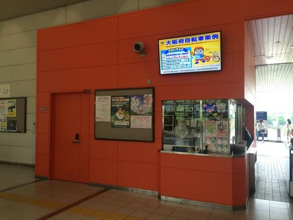 05-大阪モノレール (17)