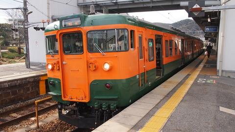 鉄道むすめ巡り3智頭急行 (5)
