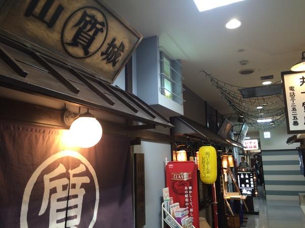 2016GW京阪編 (7)