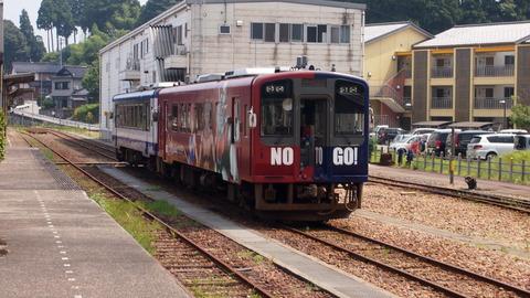 13通常カラー列車+永井豪列車