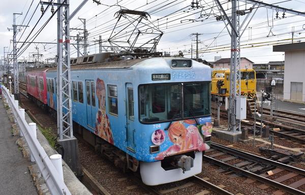 ちはやふる-結び-ラッピング電車 (15)